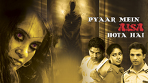 Watch Pyaar Mein Aisa Hota Hai full movie Online - Eros Now