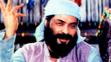 Watch Maha Samrajyam full movie Online - Eros Now