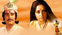 Watch Meera full movie Online - Eros Now