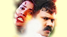 Watch Ival Draupadi full movie Online - Eros Now