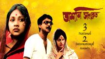 Watch Ashani Sanket full movie Online - Eros Now