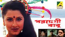 Watch Pardeshi Babu full movie Online - Eros Now