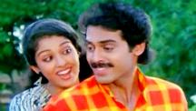 Watch Srinivasa Kalyanam full movie Online - Eros Now