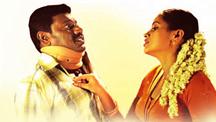 Watch Ambasamuthiram Ambani full movie Online - Eros Now
