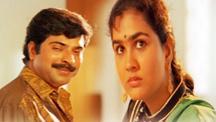 Watch Kuttettan full movie Online - Eros Now