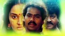 Watch Chaitrada Premanjali full movie Online - Eros Now