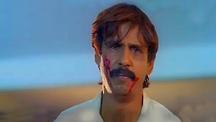 Watch Saadhu full movie Online - Eros Now