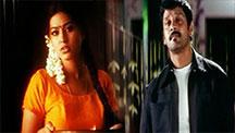 Watch King - Malayalam full movie Online - Eros Now