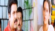 Watch Kaathal Kiligal full movie Online - Eros Now