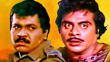 Watch Onti Salaga full movie Online - Eros Now