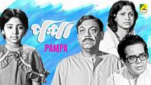 Watch Pampa full movie Online - Eros Now