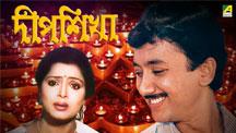 Watch Deepsikha full movie Online - Eros Now