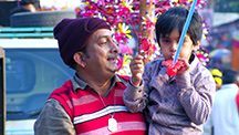 Watch Raju Bajrangi full movie Online - Eros Now