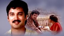 Watch Ankitham full movie Online - Eros Now