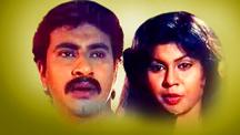 Watch Kanne Veta full movie Online - Eros Now