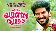 Oru Yamandan Premakadha - Official Trailer