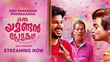 Watch Oru Yamandan Premakadha full movie Online - Eros Now