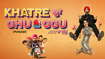 Khatre Da Ghuggu - Official Trailer