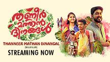 Watch Thanneer Mathan Dinangal full movie Online - Eros Now