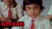 Watch Kitaab full movie Online - Eros Now