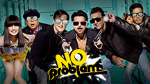 Watch No Problem full movie Online - Eros Now
