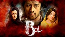 Watch Bol full movie Online - Eros Now