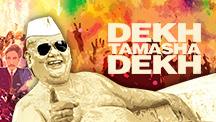 Watch Dekh Tamasha Dekh full movie Online - Eros Now