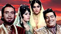 Watch Suraj full movie Online - Eros Now