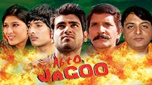 Watch Ab To Jagoo full movie Online - Eros Now