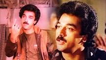 Watch Andha Oru Nimidam full movie Online - Eros Now