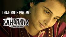 Durga Rani Singh - Dialogue Promo 1
