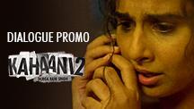 Durga Rani Singh - Dialogue Promo 3