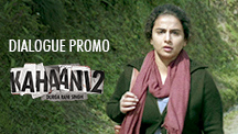 Durga Rani Singh - Dialogue Promo 7