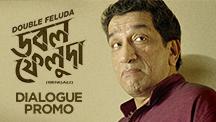 Dialogue Promo