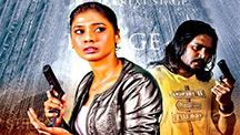 Watch Adutha Kattam full movie Online - Eros Now