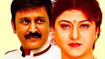 Watch Belli Modagalu full movie Online - Eros Now