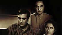 Watch Aaj Aur Kal full movie Online - Eros Now