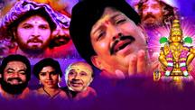 Watch Manikantana Mahime full movie Online - Eros Now