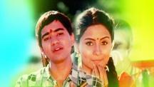 Watch Meenakshi Mane Meshtaru full movie Online - Eros Now
