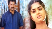 Watch Achanurangatha Veedu full movie Online - Eros Now
