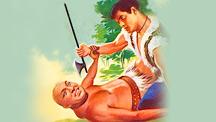 Watch Rustom Kaun full movie Online - Eros Now