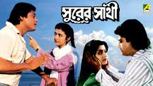 Watch Surer Sathi full movie Online - Eros Now