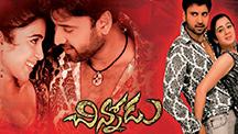 Watch Chinnodu full movie Online - Eros Now