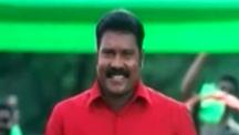 Watch Lokanathan IAS full movie Online - Eros Now