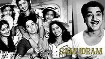 Watch Samudram full movie Online - Eros Now