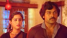 Watch Tingu Rangadu full movie Online - Eros Now
