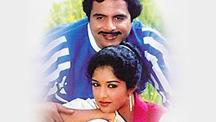 Watch Digvijaya full movie Online - Eros Now