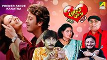 Watch Premer Phande Kakatua full movie Online - Eros Now