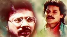Watch Sigappu Malargal full movie Online - Eros Now