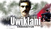 Watch Chakravyuh - Polish full movie Online - Eros Now